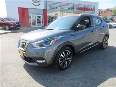 2018 Nissan Kicks  (Stk: P5354A) in Peterborough - Image 1 of 20
