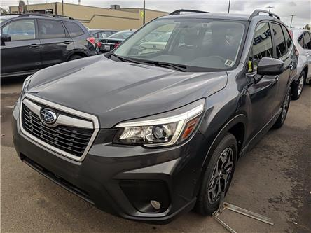2020 Subaru Forester Convenience (Stk: PRO0751) in Charlottetown - Image 1 of 5