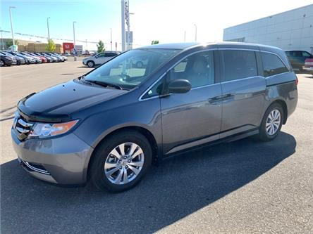2017 Honda Odyssey SE (Stk: 220869) in Lethbridge - Image 1 of 9