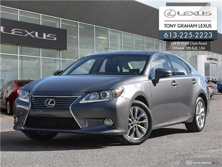 2014 Lexus ES 300h Base (Stk: T1710A) in Ottawa - Image 1 of 30