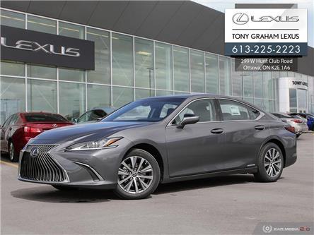 2020 Lexus ES 300h Premium (Stk: P8981) in Ottawa - Image 1 of 29