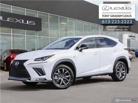 2021 Lexus NX 300 Base (Stk: P8991) in Ottawa - Image 1 of 29