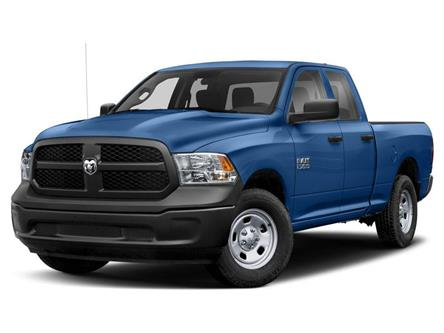2014 RAM 1500 ST (Stk: 20230A) in Perth - Image 1 of 9