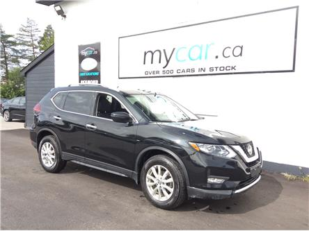 2019 Nissan Rogue SV (Stk: 200913) in Richmond - Image 1 of 22