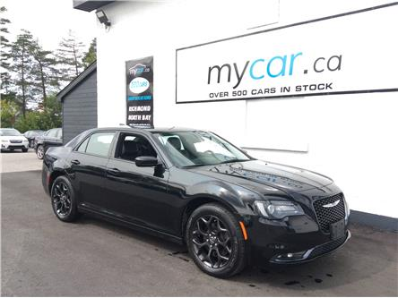 2019 Chrysler 300 S (Stk: 200965) in Richmond - Image 1 of 21