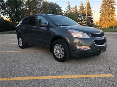 2011 Chevrolet Traverse 1LS (Stk: ) in Winnipeg - Image 1 of 16