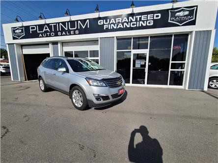 2015 Chevrolet Traverse 1LT (Stk: 238602) in Kingston - Image 1 of 14