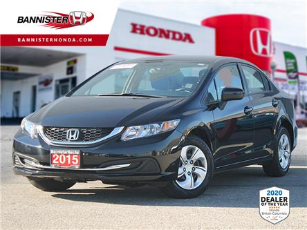 2015 Honda Civic LX (Stk: P20-083) in Vernon - Image 1 of 12