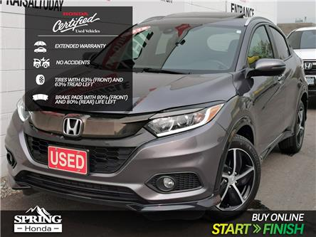 2019 Honda HR-V Sport (Stk: B11805) in North Cranbrook - Image 1 of 17