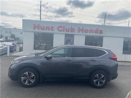 2018 Honda CR-V LX (Stk: 7631A) in Gloucester - Image 1 of 16