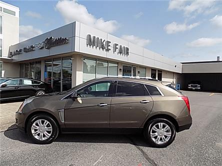 2014 Cadillac SRX Luxury (Stk: 20352A) in Smiths Falls - Image 1 of 19