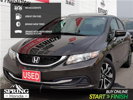 2014 Honda Civic EX (Stk: B11808) in North Cranbrook - Image 1 of 17