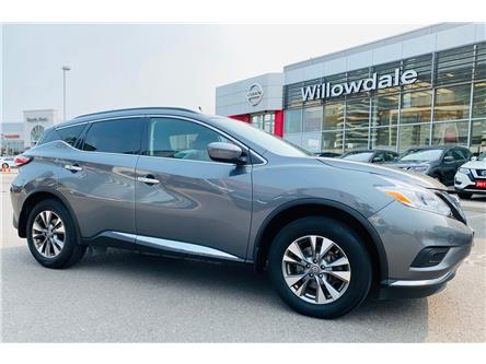 2017 Nissan Murano S (Stk: N408A) in Thornhill - Image 1 of 18