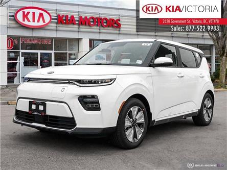 2021 Kia Soul EV EV Limited (Stk: SO21-067EV) in Victoria - Image 1 of 11