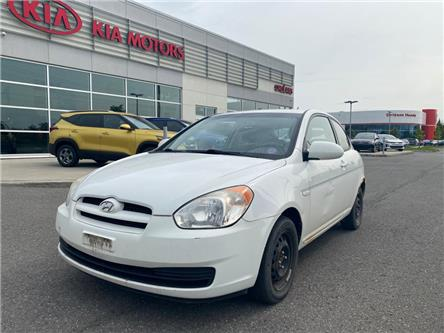 2008 Hyundai Accent GL (Stk: 2177A) in Orléans - Image 1 of 11