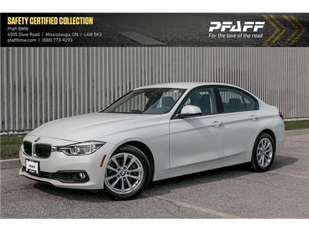 2017 BMW 320i xDrive Sedan (8E57) (Stk: U6181) in Mississauga - Image 1 of 21