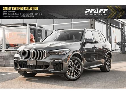 2019 BMW X5 xDrive40i (Stk: O13461) in Markham - Image 1 of 22