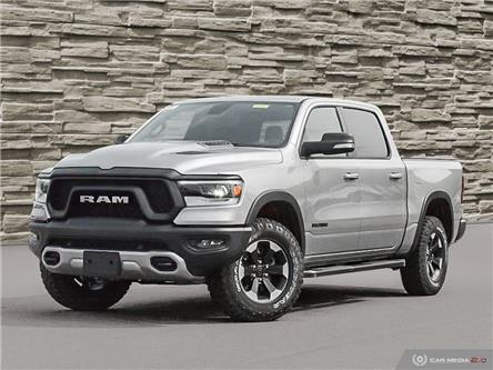 2020 RAM 1500 Rebel (Stk: L2316) in Welland - Image 1 of 27