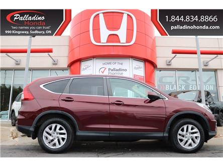 2016 Honda CR-V EX (Stk: U9718) in Greater Sudbury - Image 1 of 31