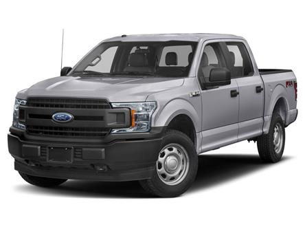 2020 Ford F-150 Lariat (Stk: L-1300) in Calgary - Image 1 of 9