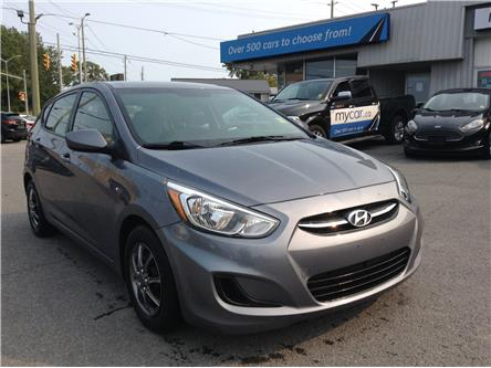 2017 Hyundai Accent GL (Stk: 200969) in Kingston - Image 1 of 22