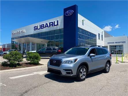 2020 Subaru Ascent Touring (Stk: 34019) in RICHMOND HILL - Image 1 of 15