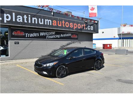 2018 Kia Forte EX (Stk: PP729) in Saskatoon - Image 1 of 26