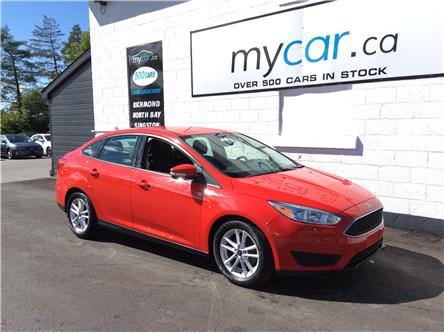 2017 Ford Focus SE (Stk: 200956) in Richmond - Image 1 of 21