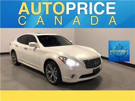 2013 Infiniti M37x Sport (Stk: W2069) in Mississauga - Image 1 of 27