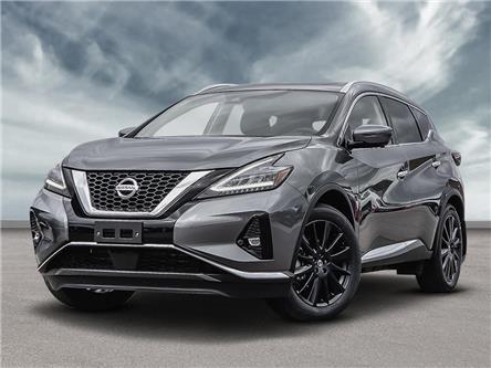 2020 Nissan Murano Platinum (Stk: 11553) in Sudbury - Image 1 of 17