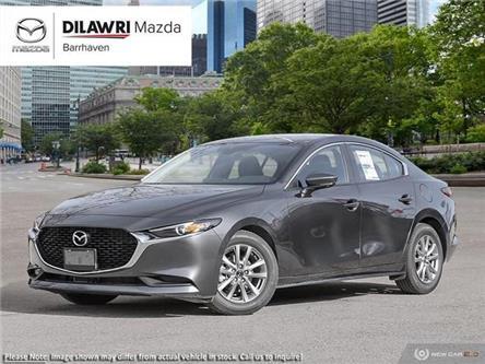 2020 Mazda Mazda3 GX (Stk: 2840) in Ottawa - Image 1 of 23
