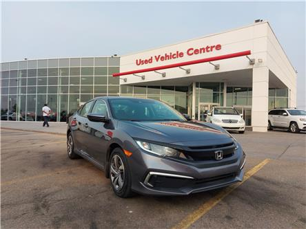 2019 Honda Civic LX (Stk: U204227) in Calgary - Image 1 of 25