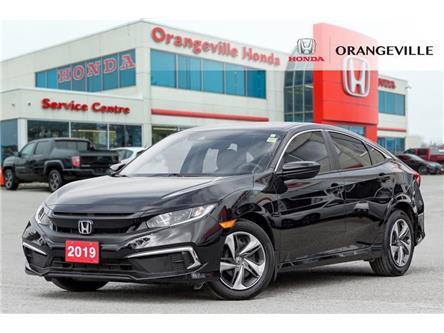 2019 Honda Civic LX (Stk: V20226A) in Orangeville - Image 1 of 19