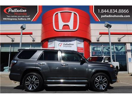 2015 Toyota 4Runner SR5 V6 (Stk: U9719A) in Greater Sudbury - Image 1 of 41
