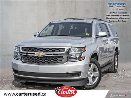 2019 Chevrolet Suburban LT (Stk: 87911L) in Calgary - Image 1 of 27