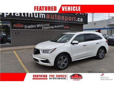 2018 Acura MDX Elite Package (Stk: PP696) in Saskatoon - Image 1 of 29