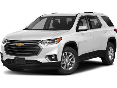 2021 Chevrolet Traverse LS (Stk: F-XZJNWM) in Oshawa - Image 1 of 5