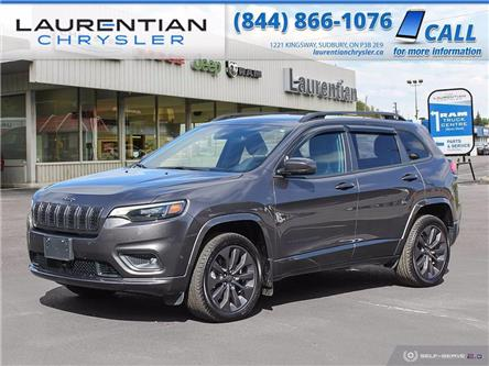 2019 Jeep Cherokee Limited (Stk: 20238A) in Sudbury - Image 1 of 33