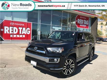 2017 Toyota 4Runner SR5 (Stk: 356431) in Newmarket - Image 1 of 21
