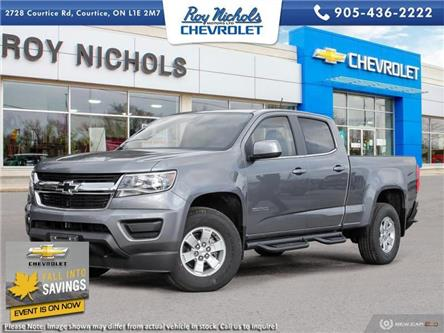 2021 Chevrolet Colorado WT (Stk: 71792) in Courtice - Image 1 of 23