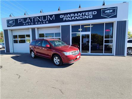 2011 Dodge Journey Canada Value Package (Stk: 541062 ) in Kingston - Image 1 of 12