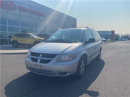 2007 Dodge Grand Caravan Base (Stk: 1581B) in Orléans - Image 1 of 12