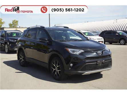 2016 Toyota RAV4 SE (Stk: 54319) in Hamilton - Image 1 of 11