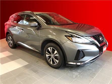 2020 Nissan Murano SV (Stk: BB0835) in Listowel - Image 1 of 16