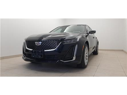 2020 Cadillac CT5  (Stk: 01147) in Sudbury - Image 1 of 13
