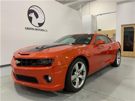 2010 Chevrolet Camaro SS (Stk: 1373) in Halifax - Image 1 of 17