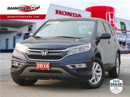 2016 Honda CR-V EX (Stk: 20-207A) in Vernon - Image 1 of 12