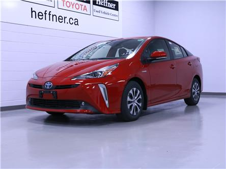 2021 Toyota Prius Technology (Stk: 210014) in Kitchener - Image 1 of 4