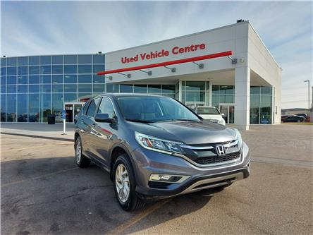 2016 Honda CR-V SE (Stk: U204183) in Calgary - Image 1 of 26