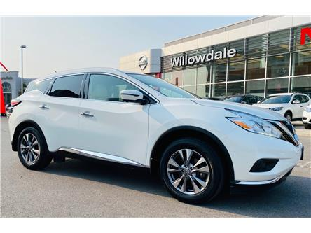 2016 Nissan Murano SL (Stk: C35643) in Thornhill - Image 1 of 20